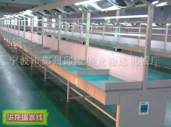 工作台流水线HL-12