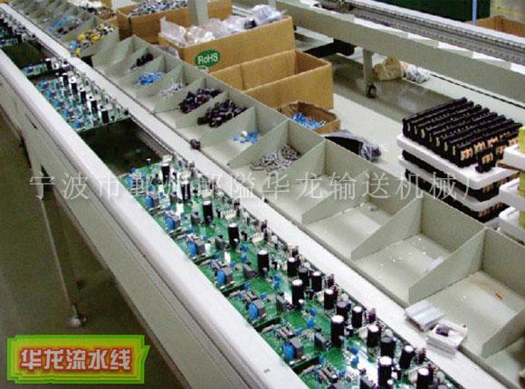 插件线HL-15
