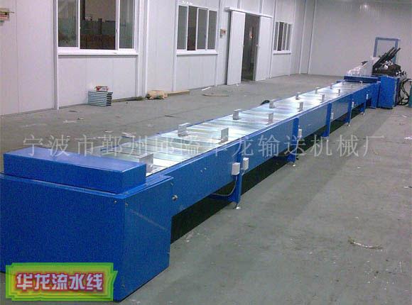 杭州板链输送线HL-08