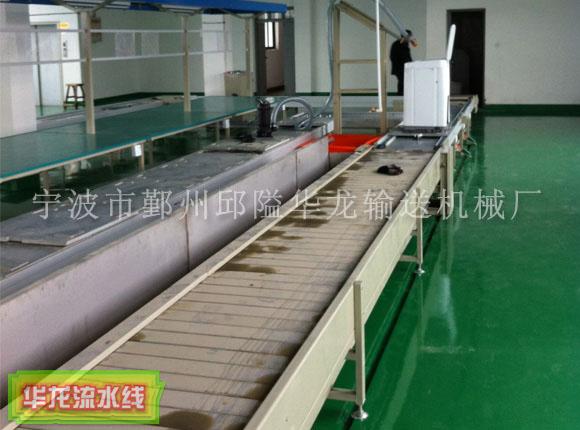 洗衣机总装线HL-09