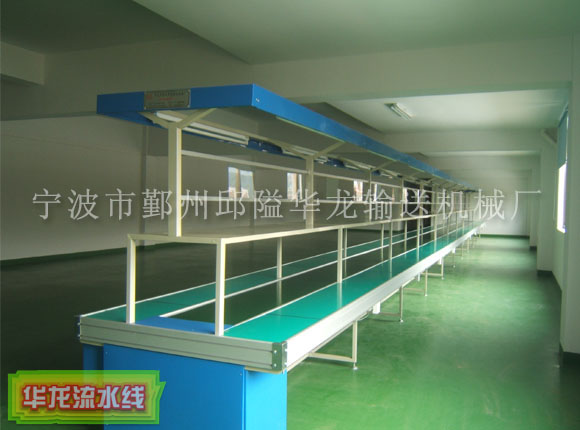 皮带线HL-07