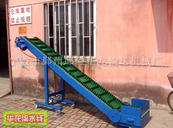 杭州爬坡线HL-08