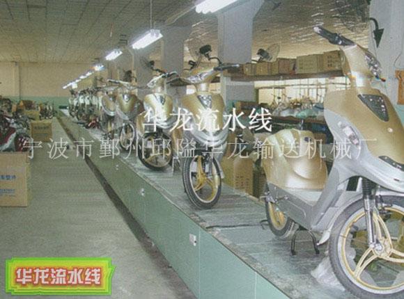 青岛电动车生产线