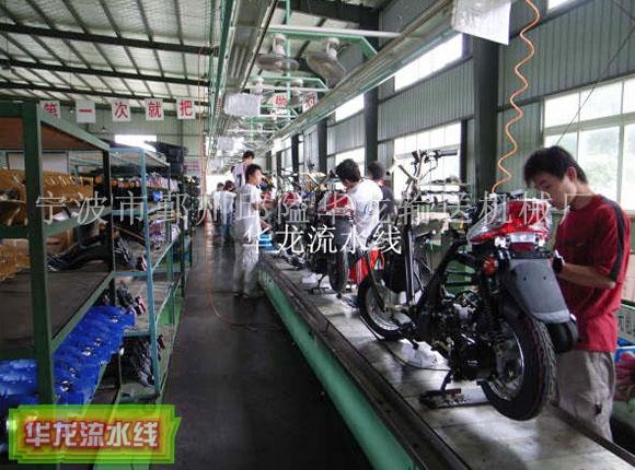 青岛电动车装配流水线厂家