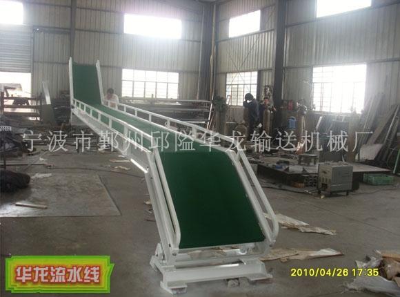 杭州爬坡线HL-04
