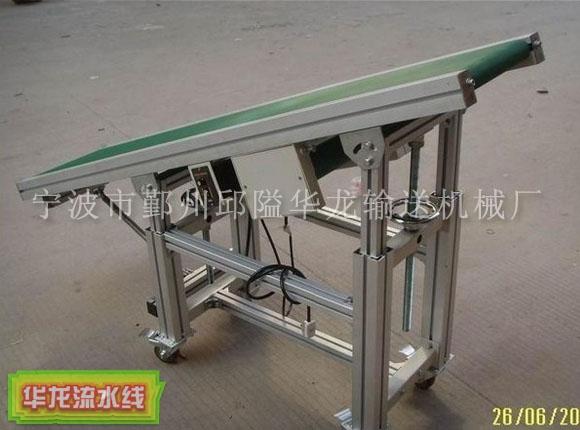 杭州爬坡线HL-01