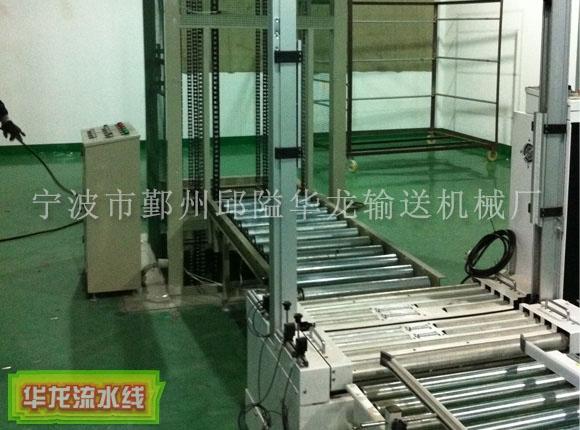 北京洗衣机总装线HL-07