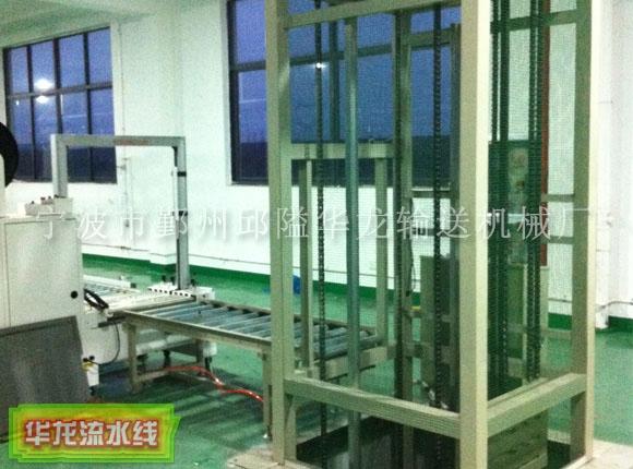 北京洗衣机总装线HL-03