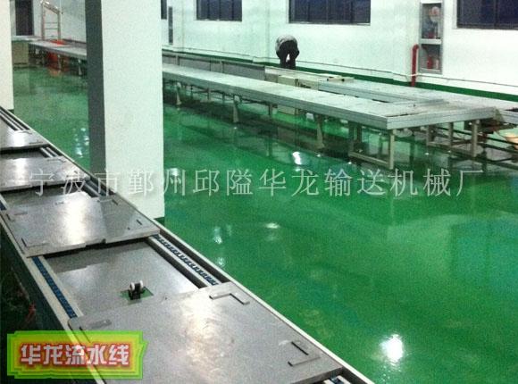 北京洗衣机总装线HL-02